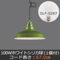 GLF-3447