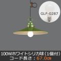 GLF-3449