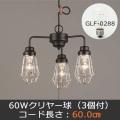 GLF-3450BK
