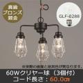 GLF-3450BR