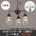 GLF-3450WH