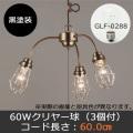 GLF-3451BK