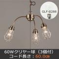 GLF-3451BR
