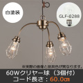 GLF-3451WH