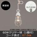 GLF-3452BK