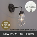 GLF-3453BR