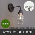 GLF-3453GR