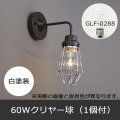 GLF-3453WH