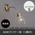 GLF-3454BK.