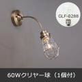 GLF-3454BR