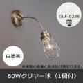 GLF-3454WH