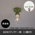 GLF-3455BK