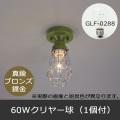 GLF-3455BR