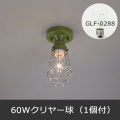 GLF-3455GR
