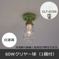 GLF-3455WH