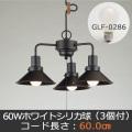GLF-3460