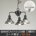 GLF-3462
