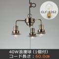GLF-3464
