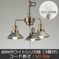 GLF-3466