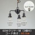 GLF-3468