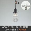 GLF-3469