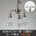 GLF-3470