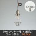 GLF-3471