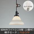 GLF-3473