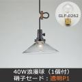 GLF-3475
