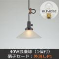 GLF-3476