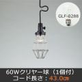 GLF-3478-43