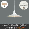 GLF-3483WH-55