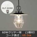 GLF-3484BK