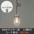 GLF-3484BR