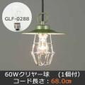 GLF-3484GR