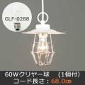 GLF-3484WH