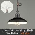 GLF-3485BK