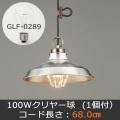 GLF-3485BR