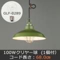 GLF-3485GR