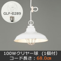 GLF-3485WH
