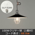 GLF-3486BK