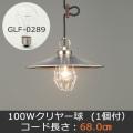 GLF-3486BR