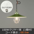 GLF-3486GR