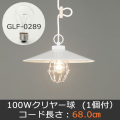 GLF-3486WH