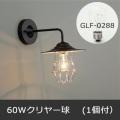 GLF-3487BK