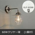 GLF-3487BR