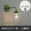 GLF-3487GR