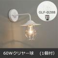 GLF-3487WH