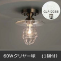 GLF-3488