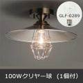 GLF-3490